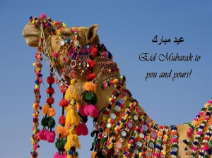 Eid-al-Fitr-Beautiful-HD-Wallpapers-Islamic-Holiday-10